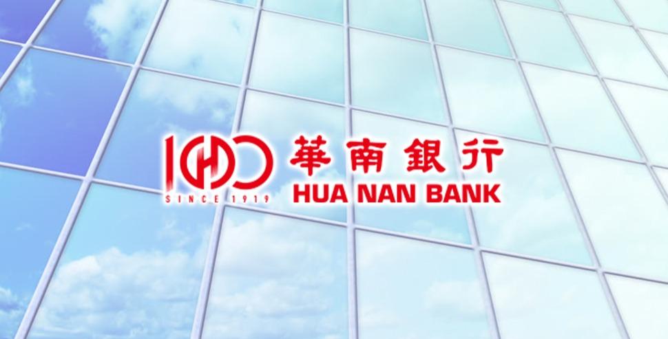華南銀行年度粉絲團操作