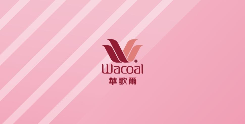 華歌爾粉絲團專業經營